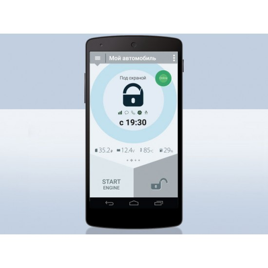 GSM signalizacija Pandect  X-1700 Automobilių apsaugos sistemos